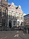 foto van Bankgebouw in eclectische bouwstijl met neo-barok-kenmerken