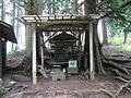 Gyojasugi (Diamond Trail).jpg