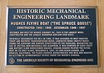 H-4 Hercules (Spruce Goose) plaque, American Society of Mechanical Engineers - Evergreen Aviation & Space Museum - McMinnville, Oregon - DSC00517.jpg