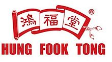 entrepreurship hung fook tong hong kong based chinese herb Entrepreurship – hung fook tong essay sample hong kong people have become more health-conscious in the past decennary in 2003 the sars epidemic in hong kong had cruelly taken away the lives of 300 people and left us with traumatic experiences.