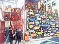 HK 上環 Sheung Wan 太平山街 Tai Ping Shan Street temple 廣福義祠 Kwong Fook I Tsz wall Graffiti art Feb-2018 Lnv2 02.jpg
