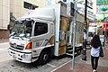 HK 上環 Sheung Wan 永樂街 Wing Lok Street outdoor carpark 香港金融管理局 HKMA 香港硬幣 Coin Cart service June 2018 IX2 04.jpg