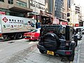 HK 上環 Sheung Wan 皇后大道中 Queen's Road Central Jeep Saturday morning December 2019 SS2 12.jpg