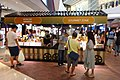 HK 元朗 Yuen Long 元龍街9號Yuen Long Street 形點1期 Yoho Mall Kiosk visitors June 2018 IX2.jpg