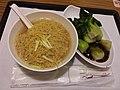 HK 牛頭角 Ngau Tau Kok night 觀塘花園大廈 Kwun Tong Garden Estate shop 一粥麵 Super Super Restaurant food October 2018 SSG 11.jpg