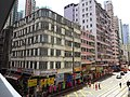 HK 西灣河 Sai Wan Ho 筲箕灣道 112-114 Shau Kei Wan Road old tang lau house corner building July 2016 Tai On Road.jpg