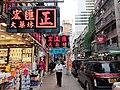 HK CWB 銅鑼灣 Causeway Bay 駱克道 Lockhart Road 波斯富街 Percival Street April 2020 SS2 02.jpg