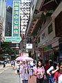 HK CWB Sugar Street M.JPG