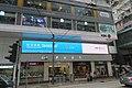 HK Causeway Bay 銅鑼灣 CWB 軒尼斯道 Hennessy Road 軒尼詩大廈 Apartments 波斯富街 Percival Street 東方表行 Oriental Watch Co shop LED sign ICBC Cafe de Coral January 2019 IX2.jpg