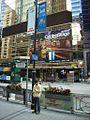 HK Des Voeux Road Central.jpg