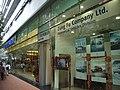 HK HH Po Loi Street Zung Fu Co Benz.JPG