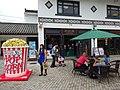 HK Ngon Ping Village 昂坪市集 mkt (7) restaurant n visitors April 2016 DSC.JPG