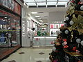 HK R10 Central 永安百貨公司 Wing On Department Store 倩碧 Clinique booth interior Xmas tree.jpg