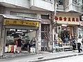 HK SYP 西營盤 Sai Ying Pun 第二街 Second Street October 2020 SS2 05.jpg