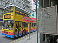HK SYP Queen's Road West LLB Certificate Bar Pacific n CityBus 10 stop Mar-2014.JPG