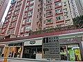 HK Sai Ying Pun 西環正街 Centre Street 英華台 1-6 Ying Wa Terrace 華熚閣 Wah Fai Court shops n No Trespassing May-2013.JPG