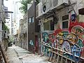 HK Sheung Wan 太平山街 Tai Ping Shan Street 水巷 Water Lane wall graffiti Aug 2016 DSC.jpg