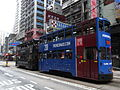 HK Sheung Wan Des Voeux Road Central tram body FrenchMay 2012.JPG