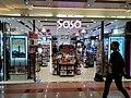 HK TKL 調景嶺 Tiu Keng Leng 彩明商場 Choi Ming Shopping Centre 領展 Link REIT mall shop December 2019 SS2 05.jpg