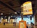 HK TKL 調景嶺 Tiu Keng Leng 景嶺路 King Ling Road 都會駅 MetroTown 新巴796C線 796X 796E Bus Terminus signs November 2019 SS2 02.jpg