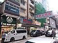 HK TST 尖沙咀 Tsim Sha Tsui 信義街 Shun Yee Street near 金巴利街 Kimberley Street March 2020 SSG 09.jpg