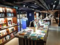 HK TST 尖沙咀 Tsim Sha Tsui 星光行 Star House mall shop 誠品書店 Eslite Bookstore January 2020 SS2 05.jpg