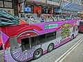 HK Tram tour view Hennessy Road 人力車觀光巴士 Rickshaw Sightseeing Bus body Apr-2013.JPG