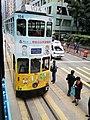 HK Wan Chai 軒尼詩道 Hennessy tram 104 body ads TWGH Nov 2016 Lnv2.jpg