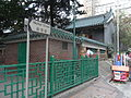 HK Yaumatei 街市街 Market Street Yau Ma Tei Community Centre Rest Garden 天后廟 Tin Hau Temple.jpg