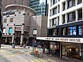 HK tram tour view July 2019 IX2 27.jpg