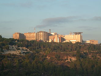 Hadassah Medical Center - Hadassah in Ein Kerem, Jerusalem, the second campus of the Hadassah Medical Center