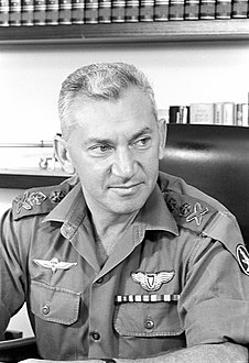 Haim Bar-Lev, Chief of General Staff.jpg