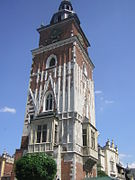 Hall tower.JPG