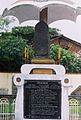 Halmidi oldKannada inscription mounted.JPG