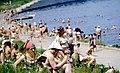 Hammond Slides Moscow River Leisure 13.jpg
