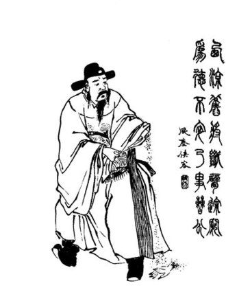 Han Sui - A Qing dynasty illustration of Han Sui