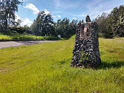 Hana Highway Millennium Trail Monument and Hana Highway Zero-Mile Marker.jpg