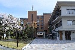 Hanazono University Saisho-kan.JPG