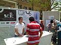 Handasa Bel-Araby, Cairo University-2.JPG