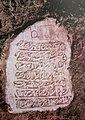Handicraft Bahar City 6.jpg