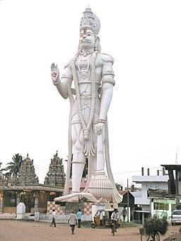 HanumaninPartala