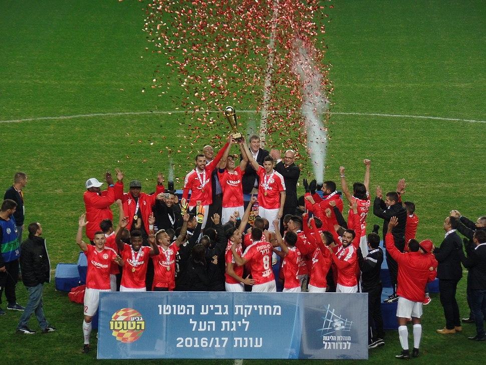 Hapoel Be'er Sheva F.C. SAM 0860
