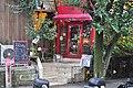 Harajuku - back streets 03 (15554066149).jpg