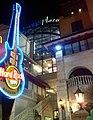 Hard Rock at the Atlantis Plaza.jpg