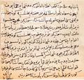 Hatice Turhan Sultan'dan Gürcü Mehmed Pasa'ya bir mektup..png
