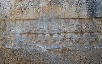 Sacred dance - Image: Hattusa, capital of the Hittite Empire 40