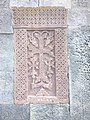 Hayravank Monastery (khachkar) (56).jpg