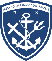 Hellenic Navy Seal.svg