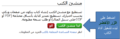 Help-Books-Arabic 2.png
