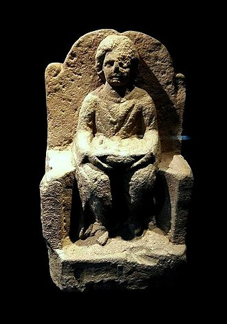 Erecura - Figurine dating from the 2nd or 3rd century A. D. found in Stuttgart, Germany